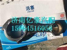 161500030009A重汽豪沃A级连杆总成/161500030009A