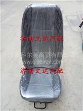 陕汽德龙新M3000主座椅总成德龙原厂新M座椅总成DZ15221510011/DZ15221510011
