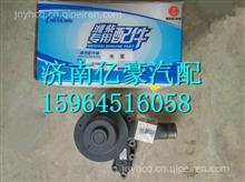 610800060144潍柴WP7水泵