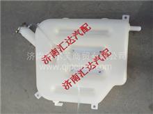 陕汽德龙F3000后背膨胀水箱总成德龙副水箱总成DZ9114530260/DZ9114530260