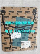 5262686福田康明斯ISF2.8发动机配件垫片-机油泵/ 5262686