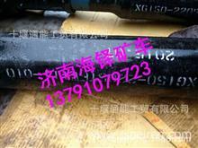 NXG2205TFW11-010南京徐工矿用车传动轴总成/NXG2205TFW11-010