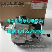 C5284018东风康明斯发动机ISBE燃油泵/ C5284018
