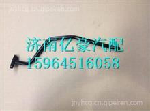 082V05703-5497重汽曼发动机MC07增压器回油管