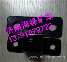 NXG8202TFW111-040南京徐工矿用车上支座总成/NXG8202TFW111-040