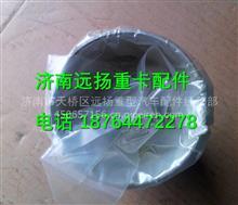 潍柴WD615发动机凸轮轴衬套/61560010029