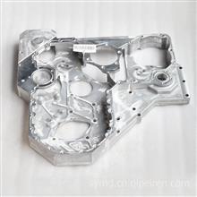 陕汽ballbet登录ISM11 QSM11BB平台齿轮室重卡推土机械齿轮室4973540/4973540