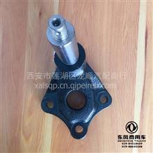 东风商用车原厂天龙大力神辅助垂臂支架总成/3412072-T13L0