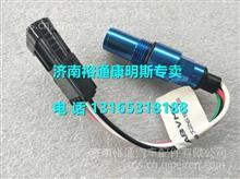 4326595西安康明斯M11曲轴位置传感器凸轮轴传感器/4326595