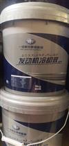 解放9kg防冻液/一35℃
