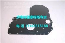 3400811X西安康明斯发动机M11配件齿轮室盖/ 3400811X
