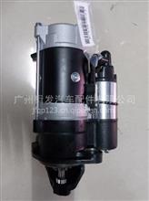 潍柴动力  WP2.1/WP2.3  起动机/2090090113
