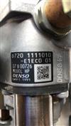 东风天锦国四EQ4H电装喷油泵总成高压油泵总成/1111010-E1EC0