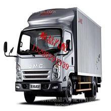北京福田时代轻卡双排座运输车驾驶室总成 驾驶室配件大全/13290291939