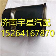 潍柴WP7柴油机气缸套610800010324  610800010325/610800010324  610800010325