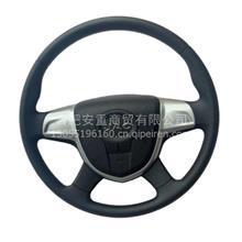 江淮格尔发亮剑重卡原厂配件K系A系驾驶室方向盘 转向盘 总成包邮/56100-Y4T70
