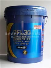 重庆鑫座东风(十堰)零部件雷诺专用柴机油CI-4  18L/CI-15W/40  18L
