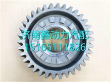 HD90149320000陕汽汉德TGX中桥差速器主动齿轮
