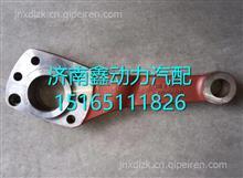 DZ9112410441陕汽汉德425转向横拉杆臂/DZ9112410441