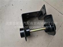 东风天锦 右支架带橡胶套总成/5001120-C1100