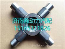 HD95149320039陕汽汉德HDM300十字轴总成/HD95149320039