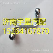 潍柴WP10发动机汽缸垫612600040355612600040355