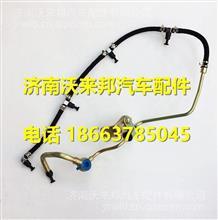 FC700-1104200J 玉柴回油管部件