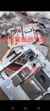 重汽豪沃制动踏板支架,网红座椅汕德卡,刹车离合原厂离合器总泵/15098835695