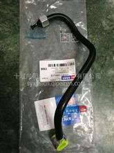 油泵油管/J5600-1104A00B