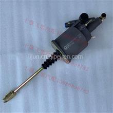 1608010-KS110原厂重庆金华离合器分泵助力器/1608010-KS110