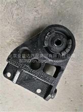 东风嘉运 右翻转支架带橡胶套总成/5001014-C1600