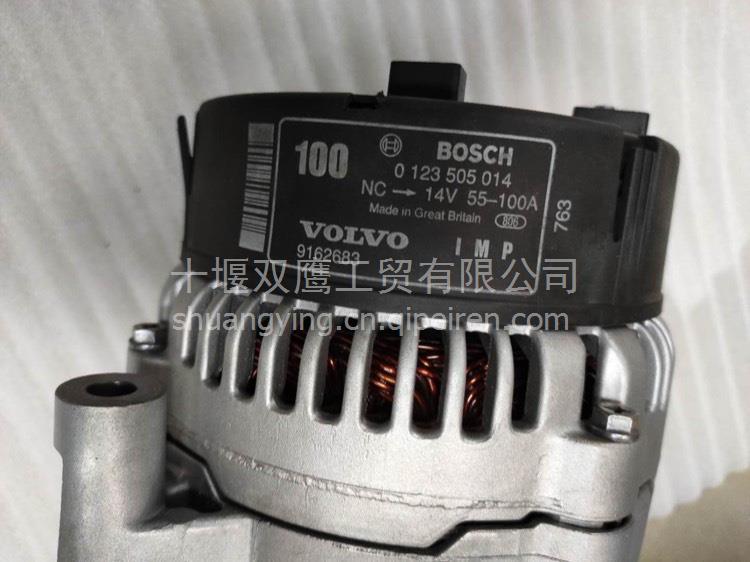 供应适用于BOSCH博世0123505014发电机VOLVO沃尔沃9162683充电机/0123505014      91626838