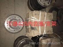 汉德425矿用内齿圈/支架/DZ9112342023/4