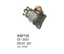 通用车型电磁阀/DH261