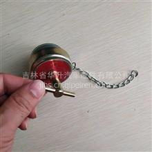 重汽金王子机油加注管盖/VG2600010636
