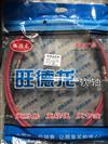 三一重工4500换挡拉线/SYM1250T3-0717.3.6