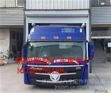 福田欧曼驾驶室配件厂 欧曼GTL方向盘 欧曼GTL方向盘/15726155188