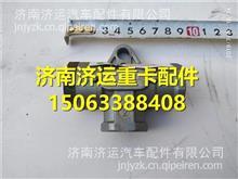 重汽豪沃HOWO轻卡燃油箱支架/LG9704550121