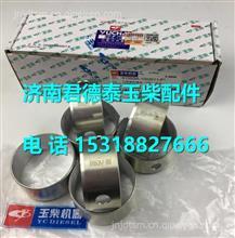 玉柴凸轮轴衬套6105QA-1002011-P/6105QA-1002011-P