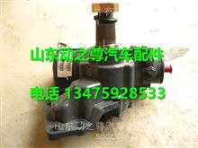 341065-4002 FN095ZY02重汽王牌※�S棉D向器�成/341065-4002 FN095ZY02
