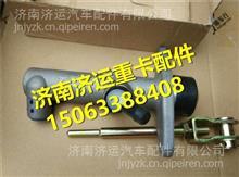 重汽豪沃轻卡配件离合器总泵/LG9704230201