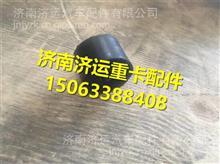 汕德卡C7H橡胶垫