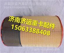 汕德卡C7H主滤芯/710W08405-0021