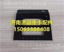 重汽豪沃HOWO轻卡发动机ECU安装支架 /LG9704710053