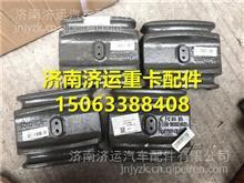 712W41335-0001 重汽汕德卡C7H后桥压板/712W41335-0001