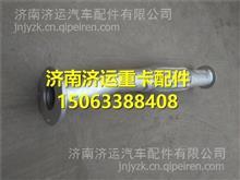 重汽豪沃HOWO轻卡发动机带网套波纹排气金属软管/LG9704540231