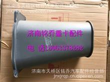 H1342050001A0 欧曼ETX转向护管总成/H1342050001A0
