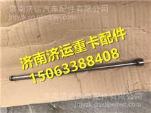 重汽曼发动机MC07气门推杆/081V04302-0062
