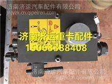汕德卡C7H快插電動泵駕駛室舉升泵811W41723-6004