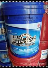 潍柴重负荷齿轮油/GL-5